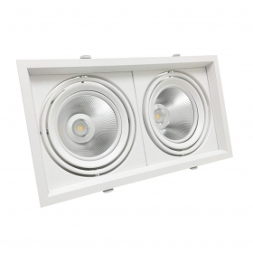 From 2 Adjustable recessed spotlight led ar111 ring holder white finish