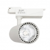 Faretto LED a binario 30w monofase illuminazione a binario led FB-9-30W