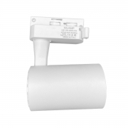 Mini Faretto LED Bianco a binario 12W Monofase faro super compatto COB FB-40-12W